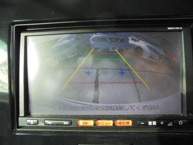 「日産」「モコ」「コンパクトカー」「秋田県」の中古車9