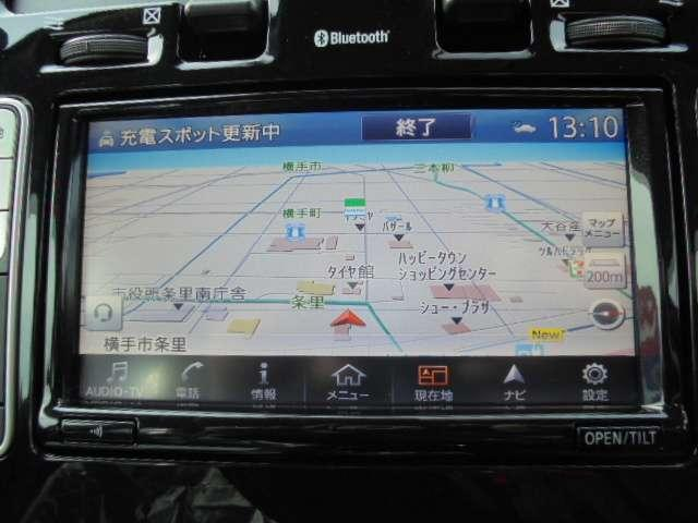 「日産」「リーフ」「コンパクトカー」「秋田県」の中古車8