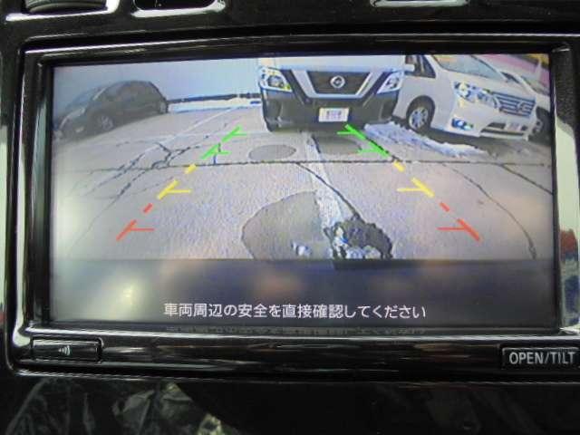 「日産」「リーフ」「コンパクトカー」「秋田県」の中古車9