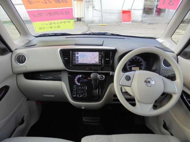 「日産」「デイズルークス」「コンパクトカー」「秋田県」の中古車4