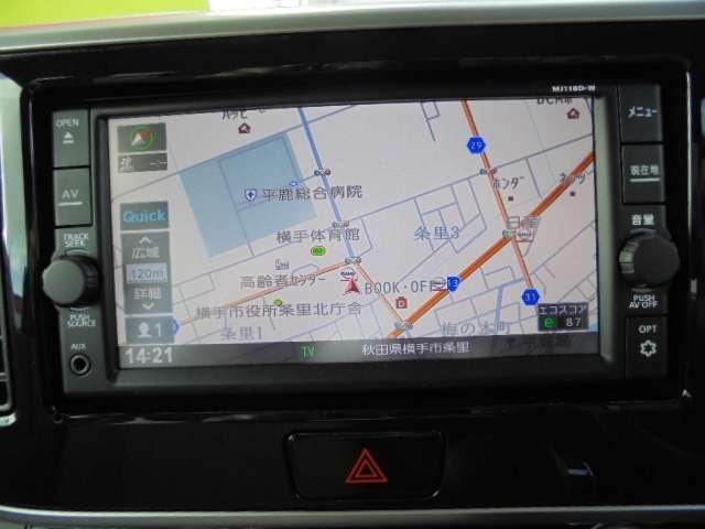 「日産」「デイズルークス」「コンパクトカー」「秋田県」の中古車9