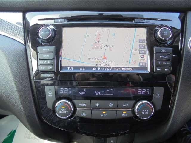 2.0 20X ハイブリッド エマージェンシーブレーキパッケージ 4WD(10枚目)