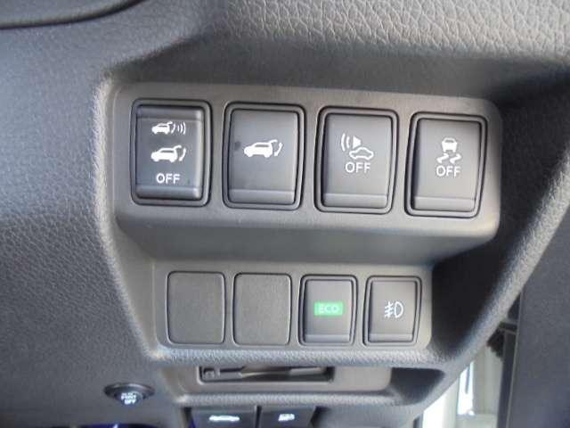 2.0 20X ハイブリッド エマージェンシーブレーキパッケージ 4WD(11枚目)