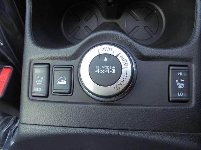2.0 20X ハイブリッド エマージェンシーブレーキパッケージ 4WD(12枚目)