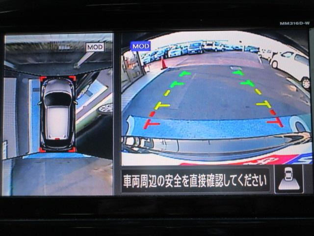 日産 ジューク 15RX Vセレクション パーソナライゼーション