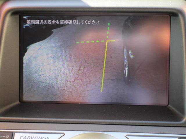 日産 ムラーノ 250XL 2WD 車検整備2年付
