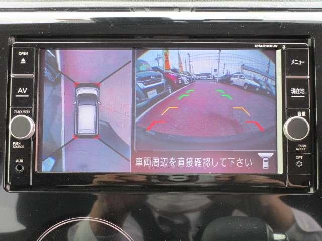 スムーズな駐車と安全確認に役立つ、アラウンドビューモニター。