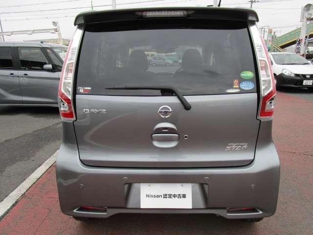 当店では日本全国、お車を持ち込まずに登録が出来ますので無駄な陸送費がかかりません。遠方のお客様もお気軽にお問合せください。(一部地域を除きます)