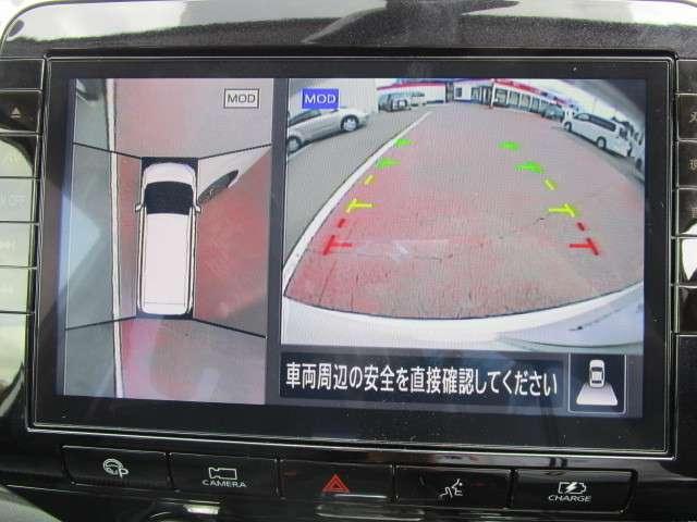 1.2 e-POWER ハイウェイスター V 展示試乗車 後席モニター(3枚目)