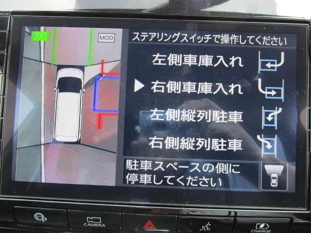 1.2 e-POWER ハイウェイスター V 展示試乗車 後席モニター(5枚目)