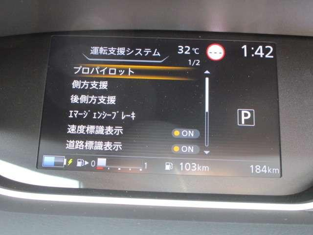 1.2 e-POWER ハイウェイスター V 展示試乗車 後席モニター(7枚目)