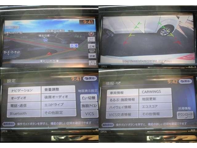 ライダー 2.0 ライダー HDDナビ 後席モニター 両側オートドア(9枚目)