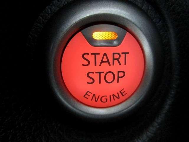 プッシュ式エンジンスターター。ポケットからキーを取り出さなくても、エンジンを始動することができます。