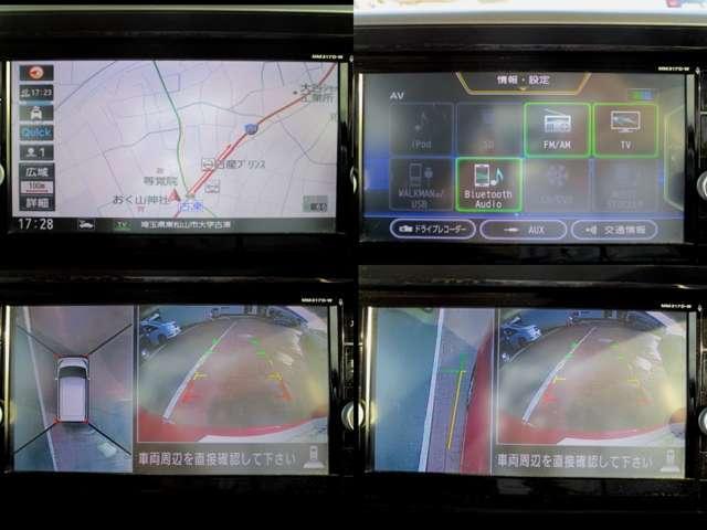 ハイウェイスター Gターボ 660 ハイウェイスターGターボ メモリーナビMM317D-W Bluetooth DVD-V SD エマブレ アラウンドビュー ETC ドラレコ クルーズコントロール LEDヘッドランプ 両側オート(9枚目)