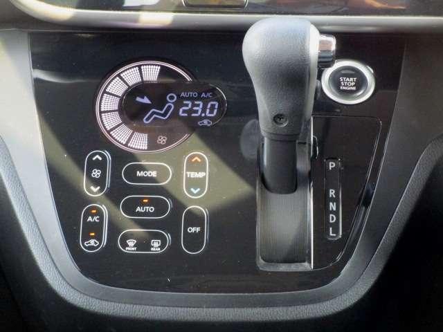 ハイウェイスター Gターボ 660 ハイウェイスターGターボ メモリーナビMM317D-W Bluetooth DVD-V SD エマブレ アラウンドビュー ETC ドラレコ クルーズコントロール LEDヘッドランプ 両側オート(10枚目)