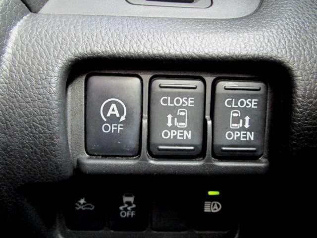 ハイウェイスター Gターボ 660 ハイウェイスターGターボ メモリーナビMM317D-W Bluetooth DVD-V SD エマブレ アラウンドビュー ETC ドラレコ クルーズコントロール LEDヘッドランプ 両側オート(12枚目)