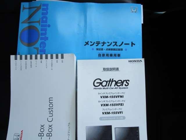 G・Lパッケージ 660 カスタムG Lパッケージ メモリーナビ Bモニター(16枚目)