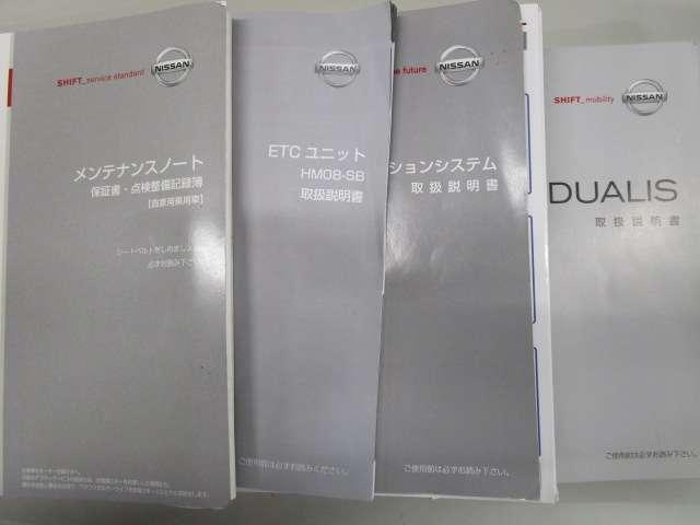 20G 2.0 20G HDDナビ ETC バックサイドモニター(11枚目)