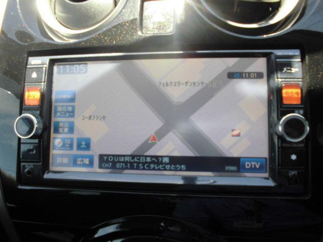 日産 ノート X DIG-S ナビ・バックカメラ