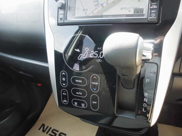 ☆オートエアコンでいつでも車内快適!