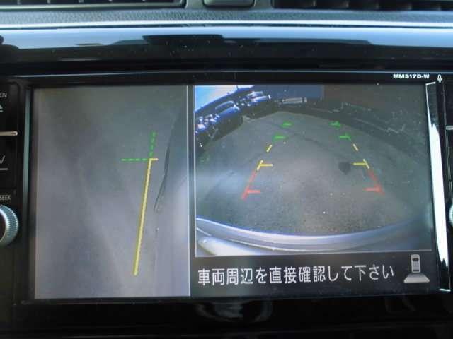 「日産」「デイズ」「コンパクトカー」「岡山県」の中古車7
