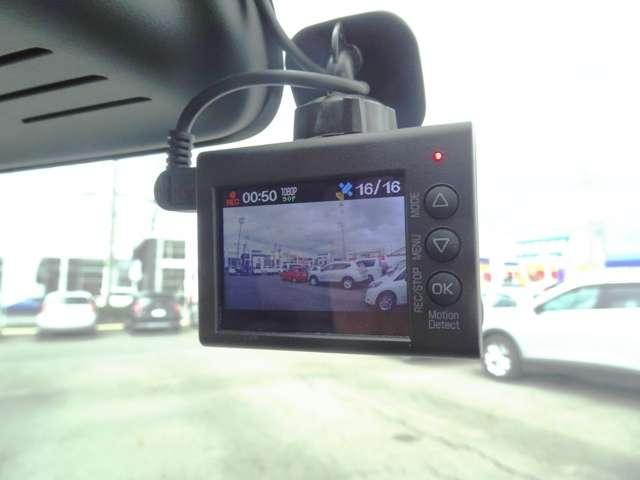 ◆ドライブレコーダー◆最近話題になっていますね。いくら安全運転をしていても、事故に巻き込まれることもあります。万が一のときの証拠として使えます!
