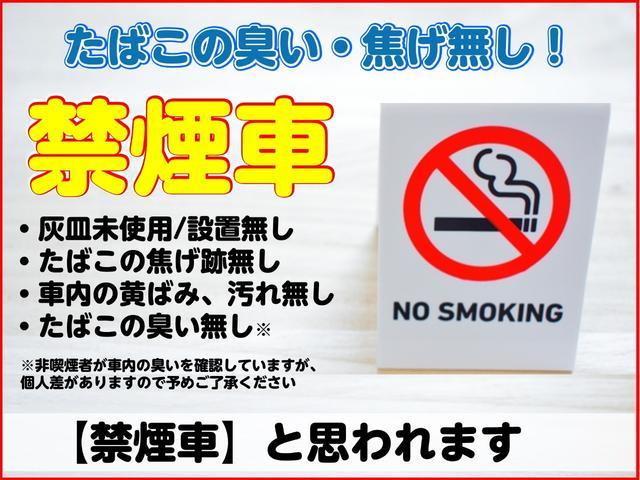 ☆★禁煙車両と思われます。★☆