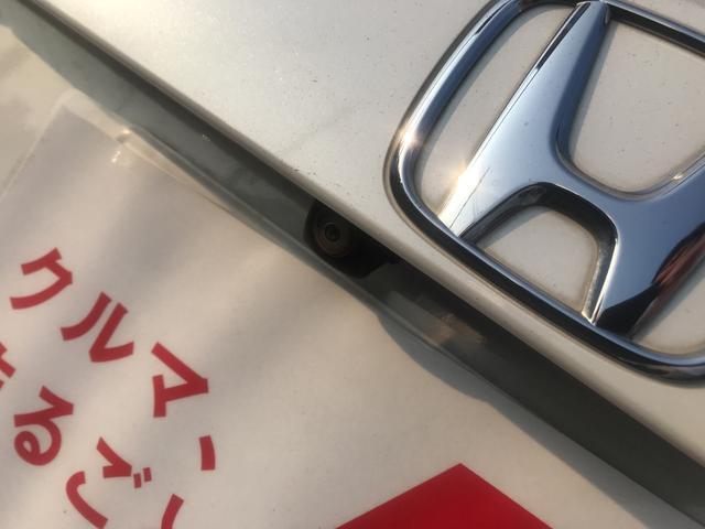 ハイブリッドX4WD ナビ バックカメラ CD スマートキー(7枚目)