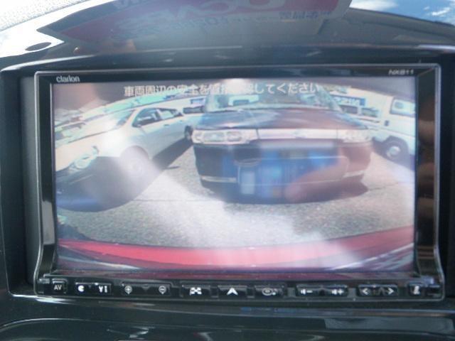15RX タイプV バックカメラ スマートキー CD ナビ(8枚目)