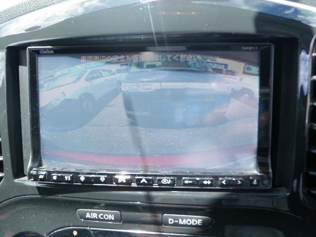 15RX タイプV バックカメラ スマートキー CD ナビ(12枚目)