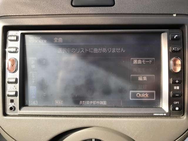 1.2 12X プッシュスタート HDDナビ バックカメラ(13枚目)