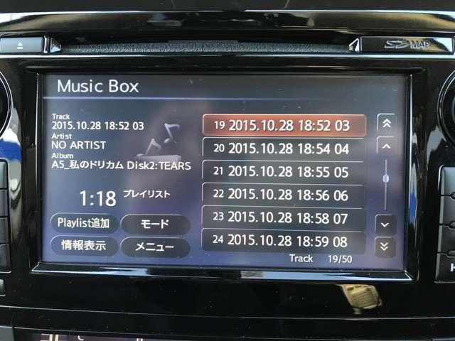 「日産」「エクストレイル」「SUV・クロカン」「長野県」の中古車11