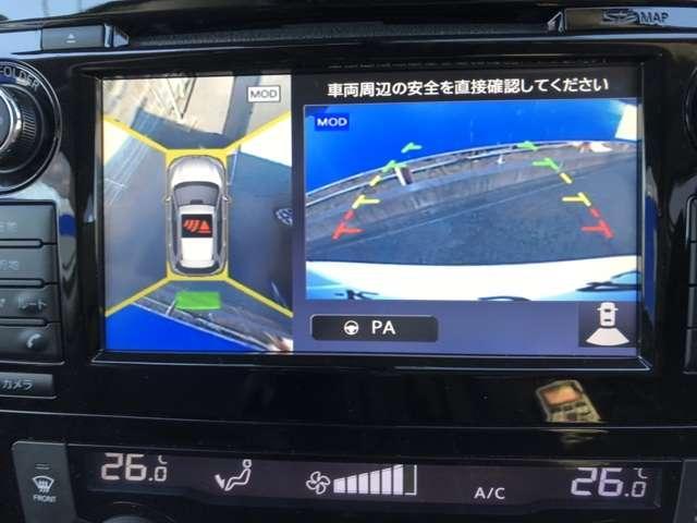 「日産」「エクストレイル」「SUV・クロカン」「長野県」の中古車12