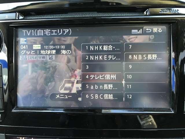 「日産」「エクストレイル」「SUV・クロカン」「長野県」の中古車13