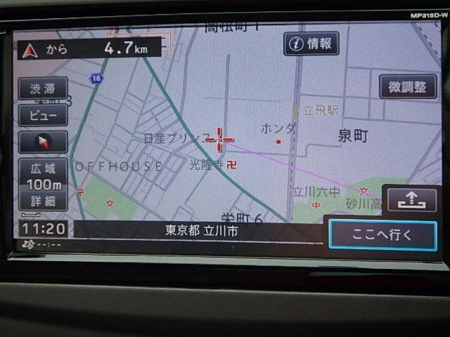 日産 シルフィ X 試乗車 純正メモリーナビ インテリキー