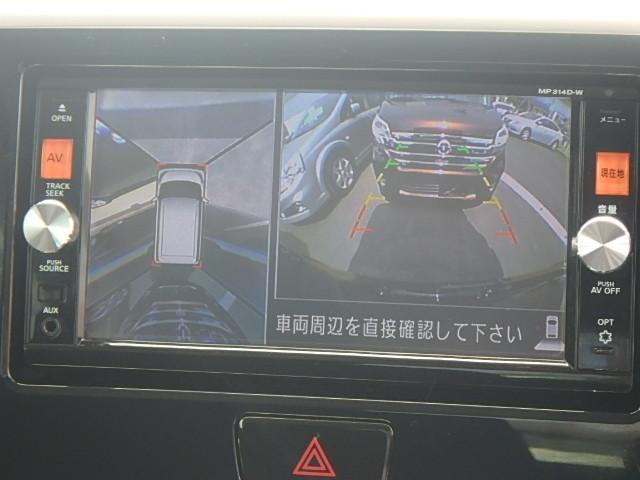 日産 デイズルークス ハイウェイスターX Gパッケージ 純正メモリーナビ