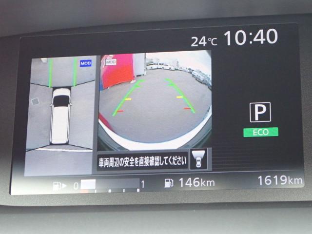 ハイウェイスター Vセレ 試乗車【特別金利!4.9%!】(5枚目)