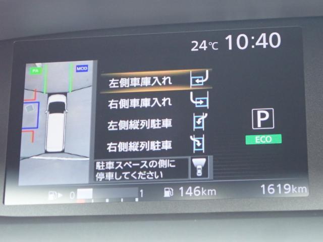 ハイウェイスター Vセレ 試乗車【特別金利!4.9%!】(7枚目)
