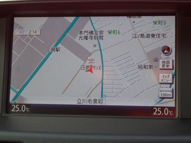 250GT Aパッケージ 純正HDDナビ(4枚目)
