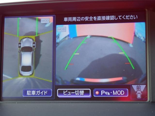 250GT Aパッケージ 純正HDDナビ(5枚目)