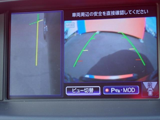 250GT Aパッケージ 純正HDDナビ(6枚目)