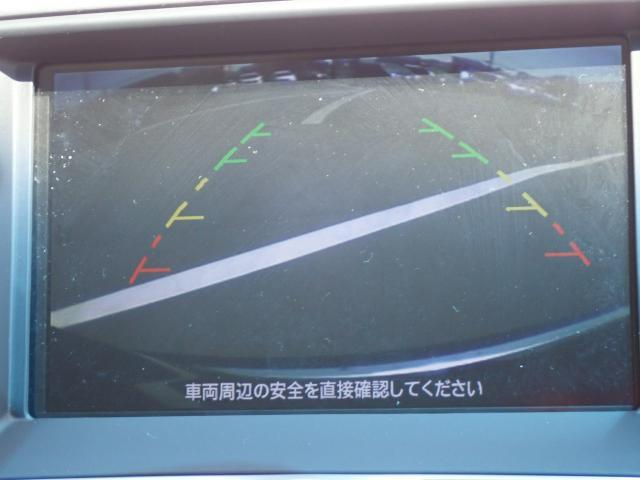 250XL 純正ナビ フルセグTV パワーシート ETC(4枚目)