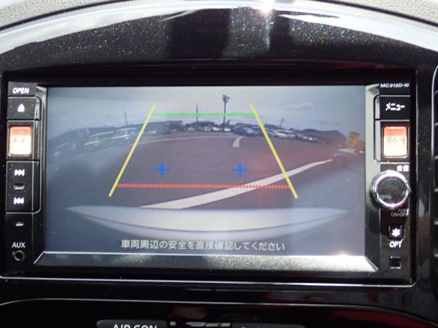 ニスモ 4WD ターボ 純正メモリーナビ(5枚目)