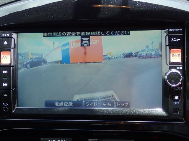 ニスモ 4WD ターボ 純正メモリーナビ(6枚目)