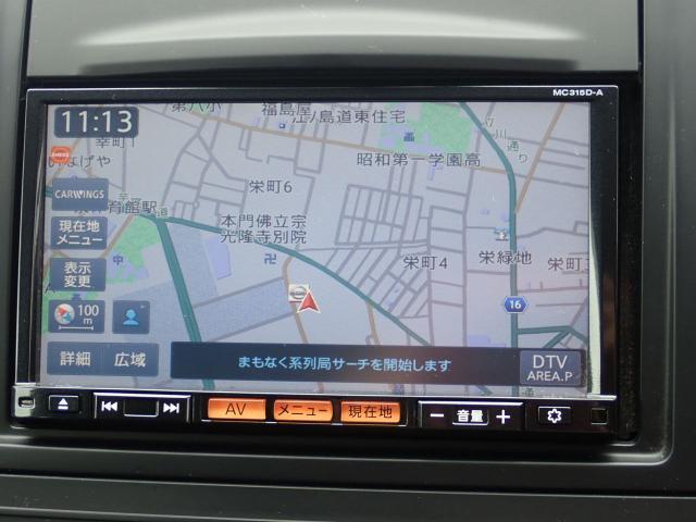 15M V リミテッド 純正メモリーナビ(4枚目)