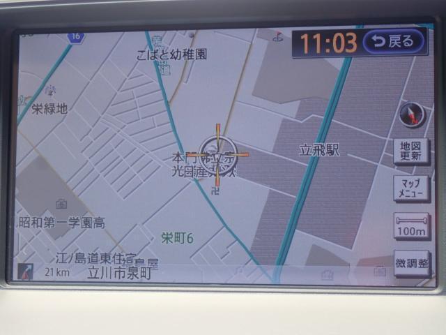 370GT 純正HDDナビ(4枚目)