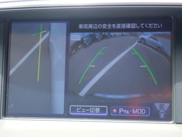 370GT 純正HDDナビ(6枚目)