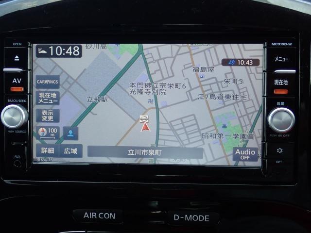 15RX Vセレクション ドレスアップ(4枚目)