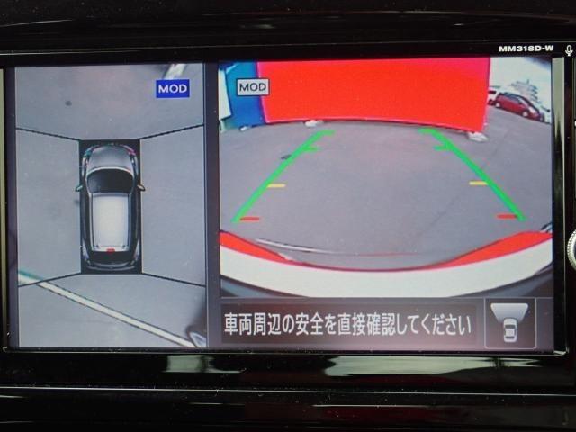 15RX Vセレクション 試乗車 純正メモリーナビ(5枚目)