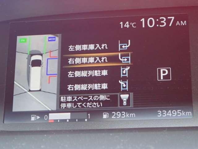 2.0 ハイウェイスター 純正メモリーナビ アラウンドビューモニタ(6枚目)